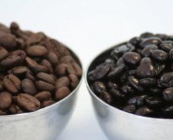 ice_coffee_beans