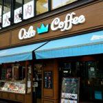 麻布十番編ー『北欧カフェ』オスロコーヒー