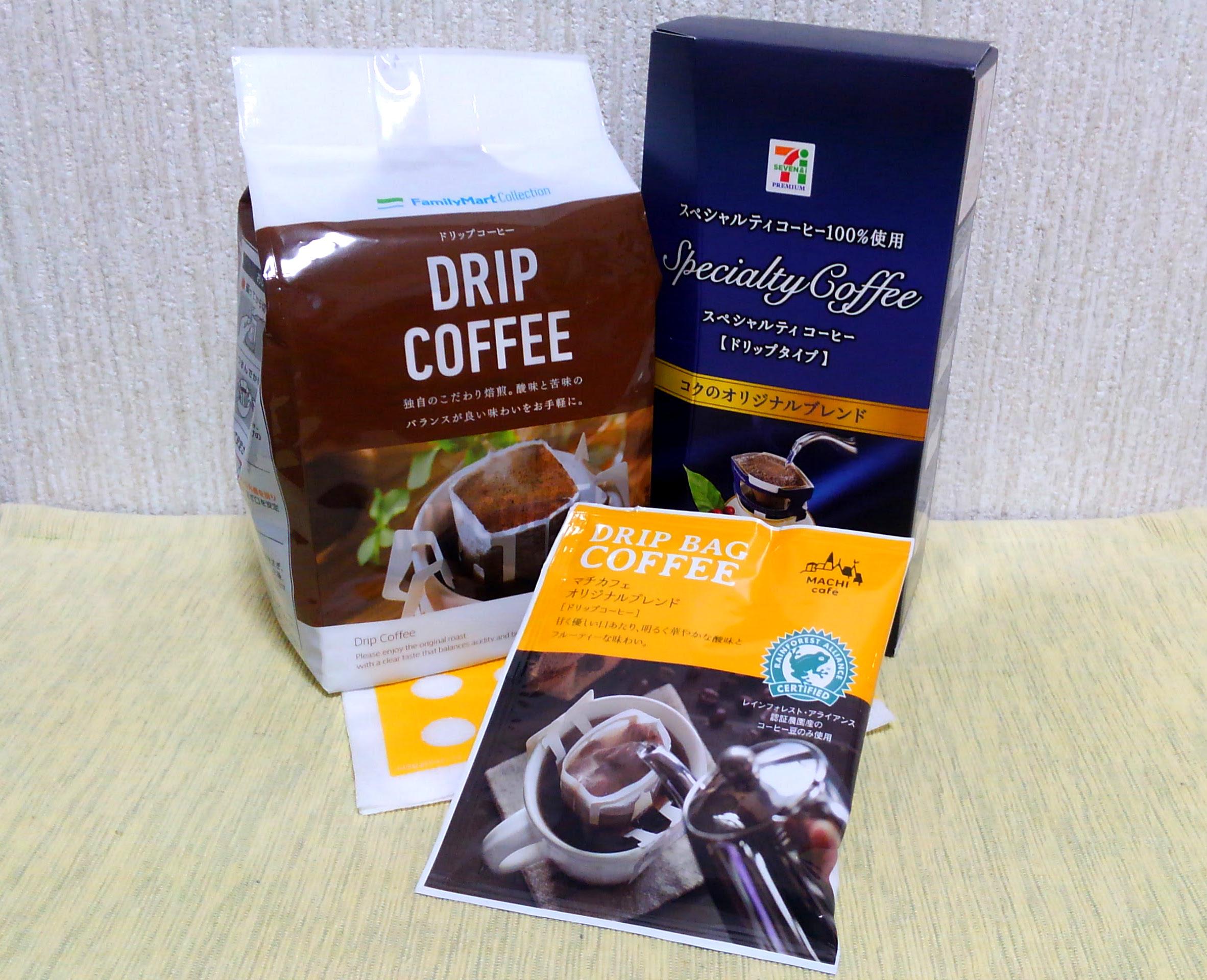 ドリップ コーヒー ランキング